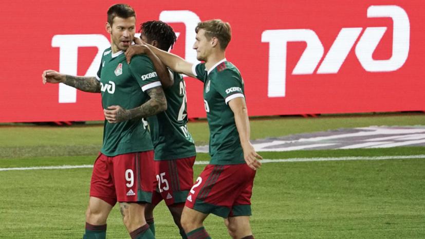 Геркус выделил трёх игроков «Локо» в матче с ЦСКА