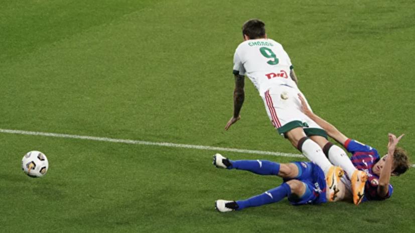 Колосков назвал матч ЦСКА — «Локомотив» украшением российского футбола