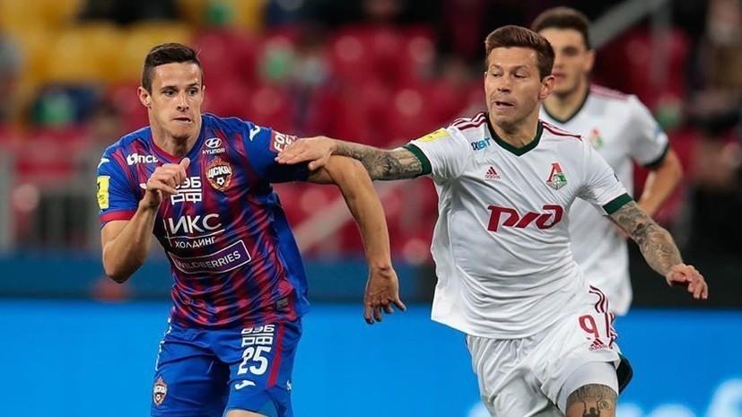 Зайнутдинов признался, что «Локомотив» ничем не удивил его в московском дерби