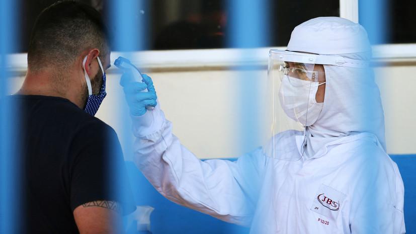 Число случаев коронавируса в Бразилии достигло 4 732 309