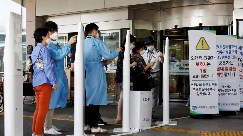 Число случаев коронавируса в Южной Корее достигло 23 661