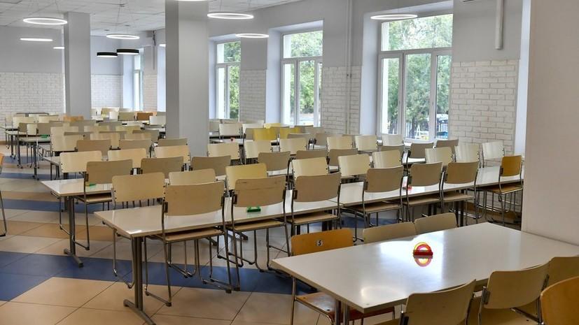 Около 20 школьных классов на Камчатке ушло на карантин из-за COVID-19