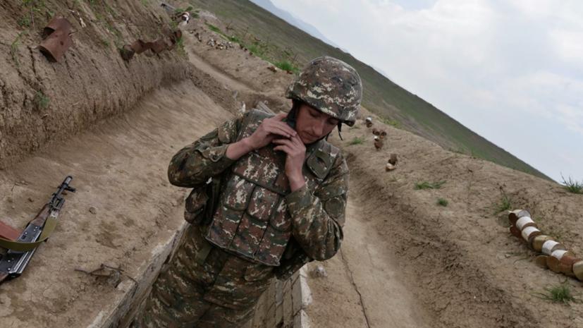 В Армении прокомментировали сообщения о потерях