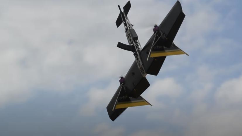 Разработчик рассказал о ходе создания в России дрона-огнемётчика