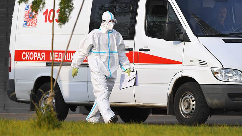 Впервые с июня: в России за сутки выявлено более 8 тысяч новых случаев COVID-19