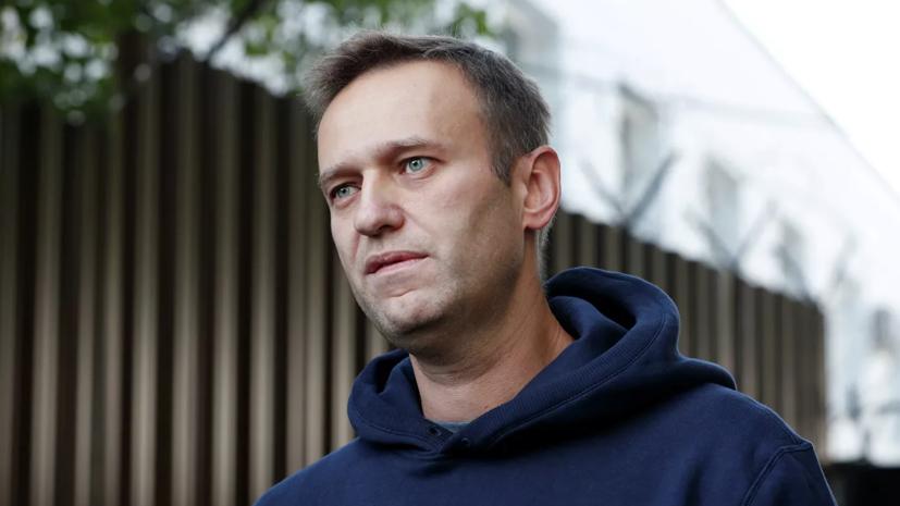 Берлин опроверг статус «тайной» встречи Меркель с Навальным