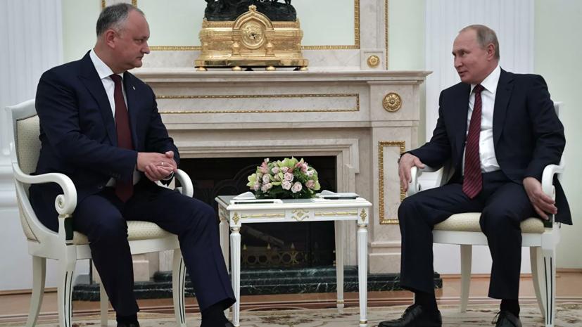 Путин и Додон провели переговоры