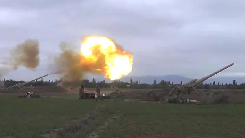 МИД Франции призвал к прекращению конфликта в Нагорном Карабахе