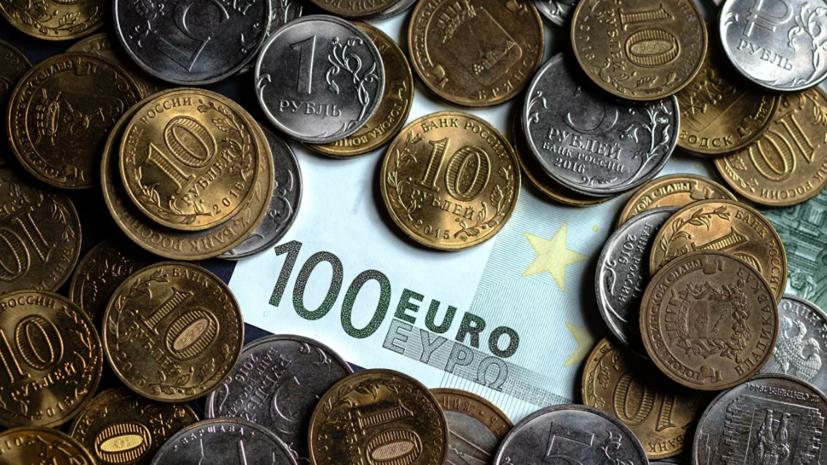 Курс евро на Мосбирже превысил 92 рубля впервые с января 2016 года