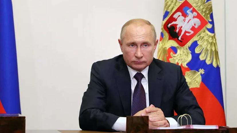 Путин поручил не откладывать выполнение национальных целей