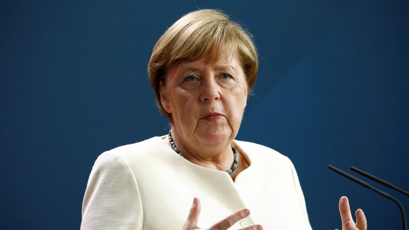 Пашинян и Меркель обсудили ситуацию в Нагорном Карабахе