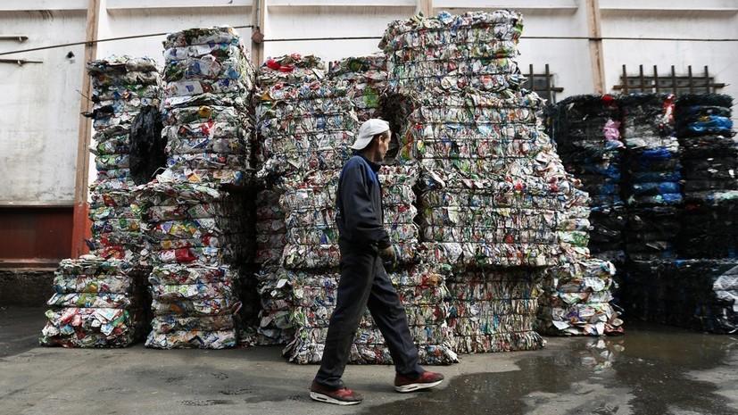 Счётная палата назвала неблагополучной ситуацию с мусором в России