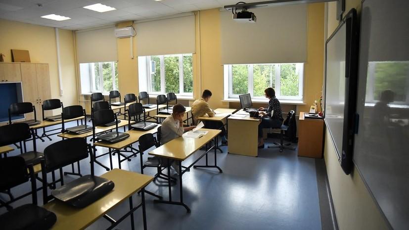Школьников в Москве отправят на двухнедельные каникулы