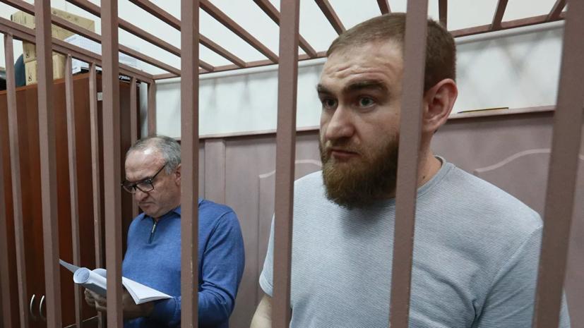 Арашуков рассказал об условиях содержания в СИЗО