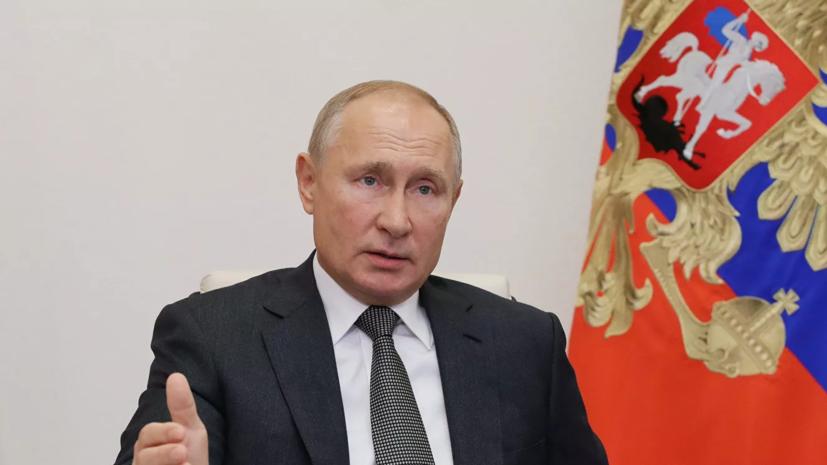 Путин заявил о беспрецедентном внешнем давлении на Белоруссию