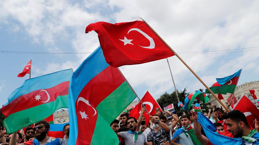 Турция заявила о готовности продолжать поддерживать Азербайджан