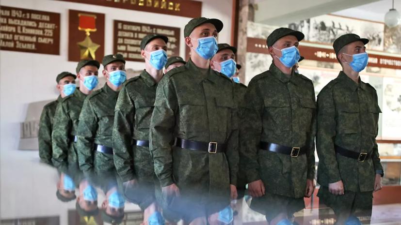 Почти 130 тысяч новобранцев отправят в армию в осенний призыв