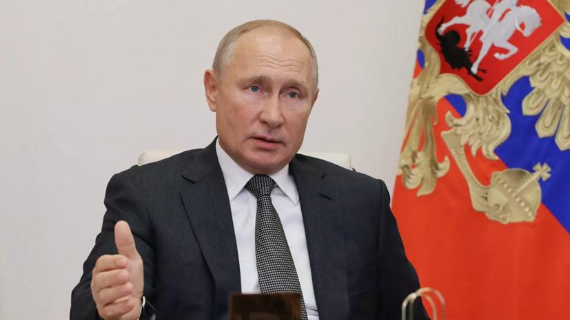 Путин назвал коронавирус «опасным и тихим врагом»