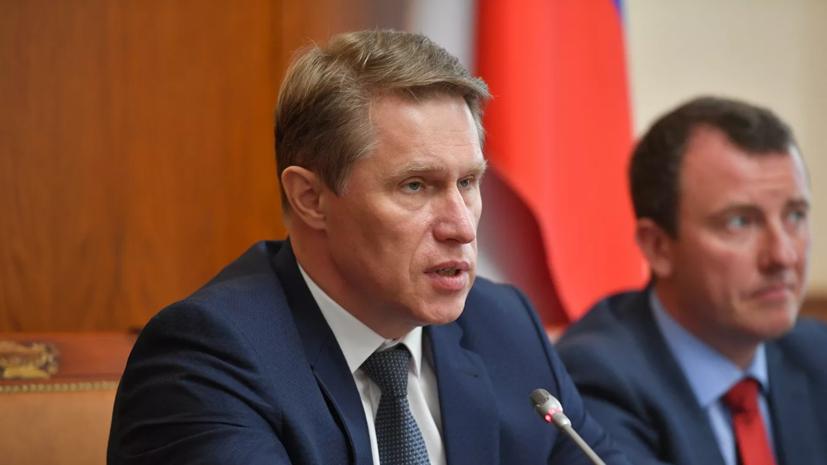 Мурашко назвал число привитых от коронавируса москвичей