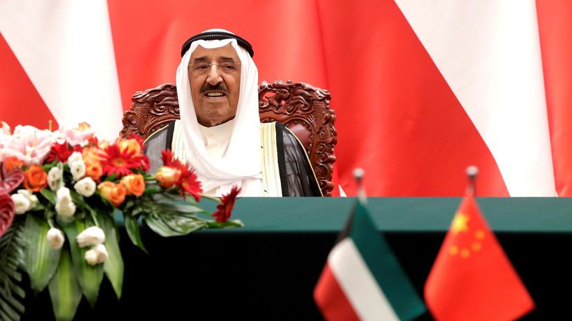 Иордания объявила 40-дневный траур после смерти эмира Кувейта
