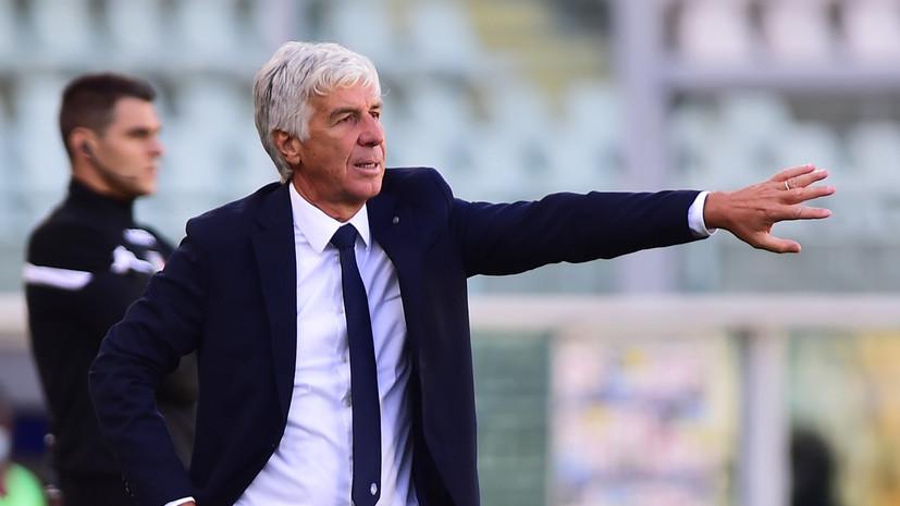 Тренер «Аталанты» Гасперини рассказал, когда Миранчук восстановится после травмы