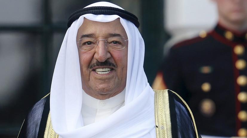 В Кувейте назначили нового эмира