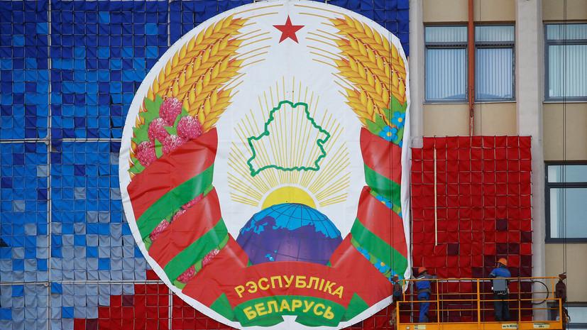 «Будем отвечать и далее, но не инициировать»: Белоруссия приняла ограничительные меры против Литвы, Латвии и Эстонии