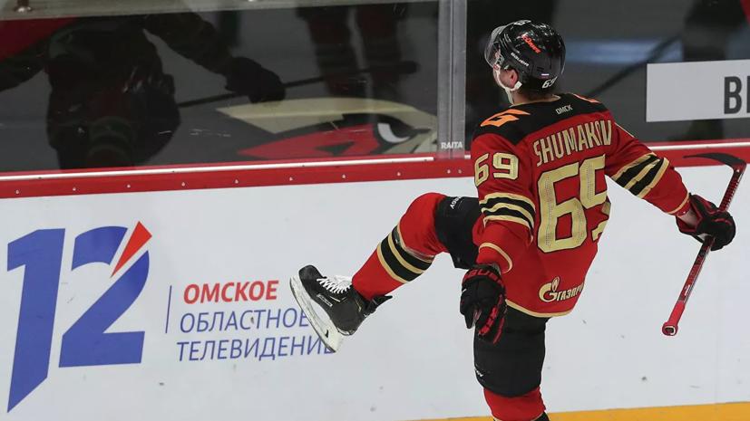 «Авангард» одержал третью подряд победу в КХЛ, обыграв «Йокерит»