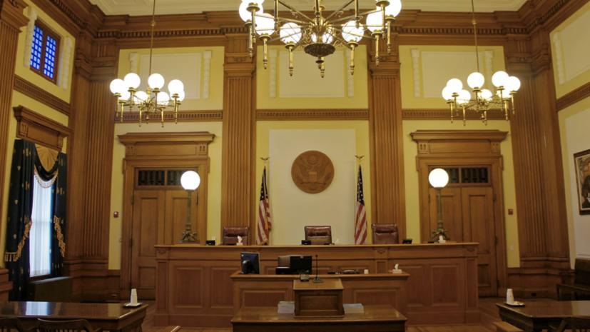 Суд в США отклонил ходатайства защиты россиянина Никулина