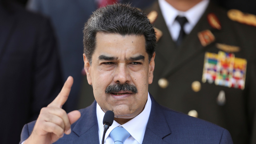 Мадуро заявил о готовности Венесуэлы противостоять США