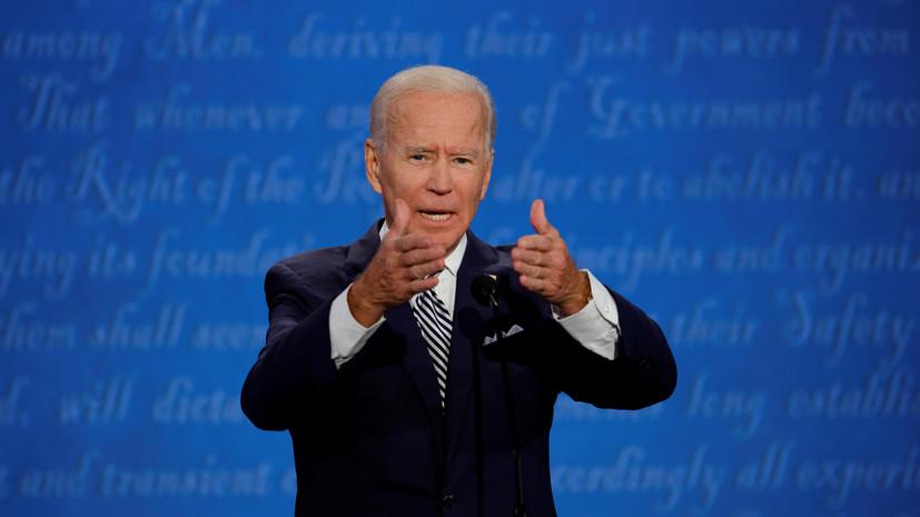 Байден в ходе дебатов обвинил Трампа во лжи