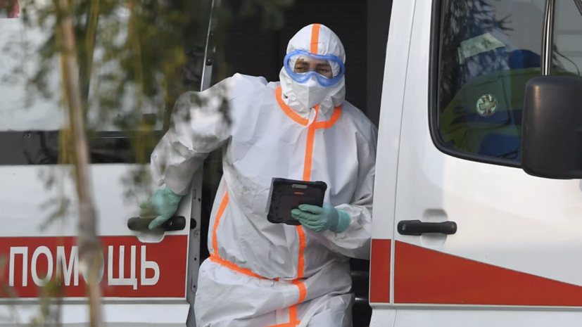 В России за сутки умерли 177 пациентов с коронавирусом