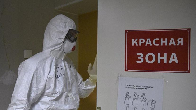 В России от коронавируса вылечились ещё 5858 человек