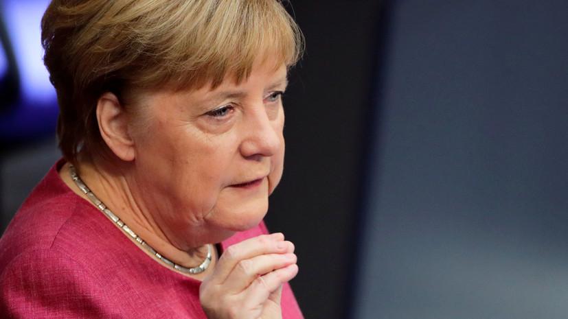 Меркель подтвердила намерение встретиться с Тихановской