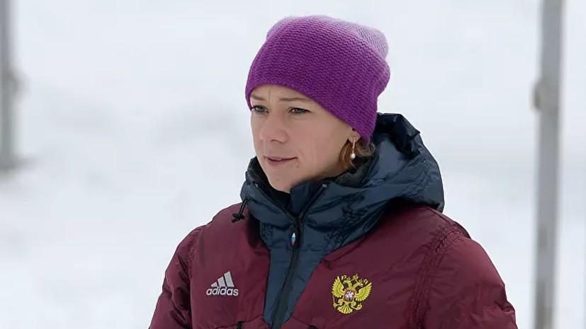 Биатлонистки Зайцева, Романова и Вилухина обратились с жалобами в прокуратуру Швейцарии