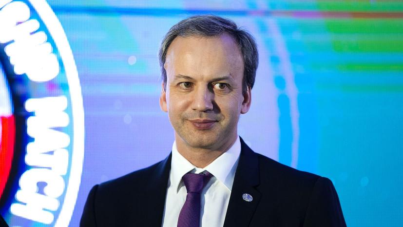 «Я принимал много компромиссных решений»: Дворкович — о разнице между политиком и госслужащим, «Сколкове» и шахматах