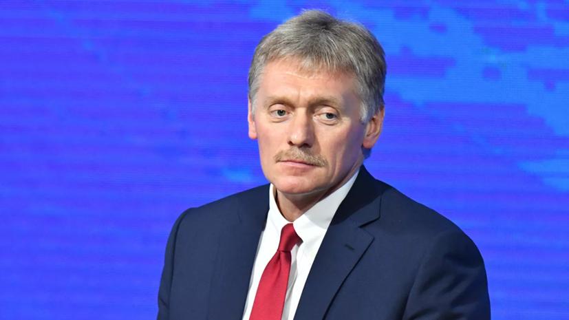 Песков опроверг сообщения о карантине в администрации президента