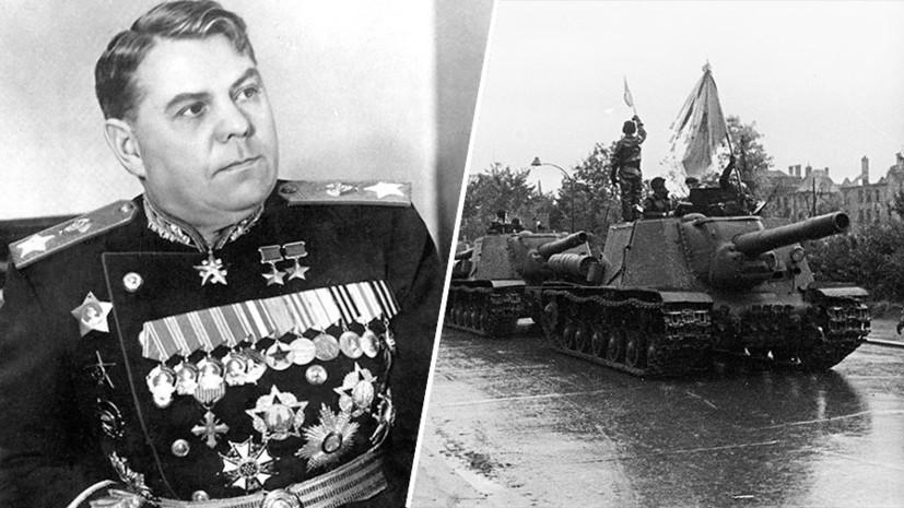 «От царского офицера до советского маршала»: как Александр Василевский стал военным министром СССР