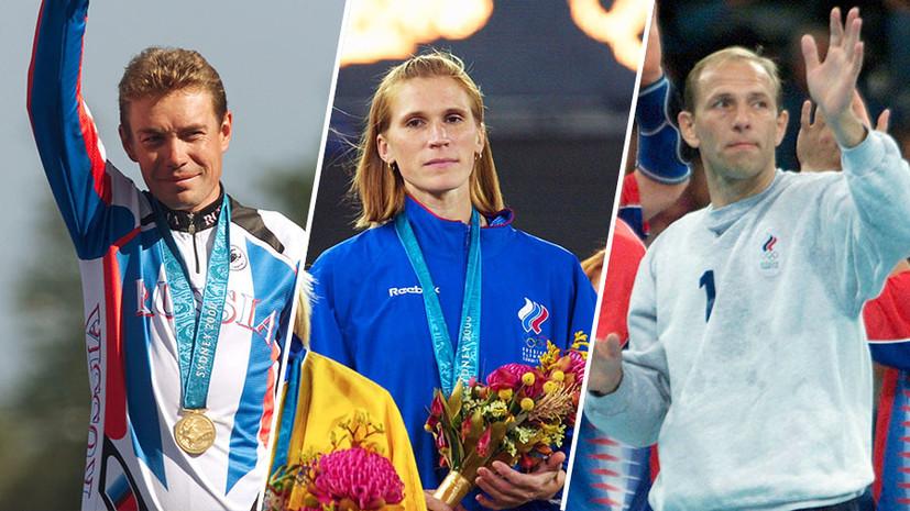 Феноменальное достижение: 20 лет назад сборная России завоевала 15 медалей за день на Олимпийских играх