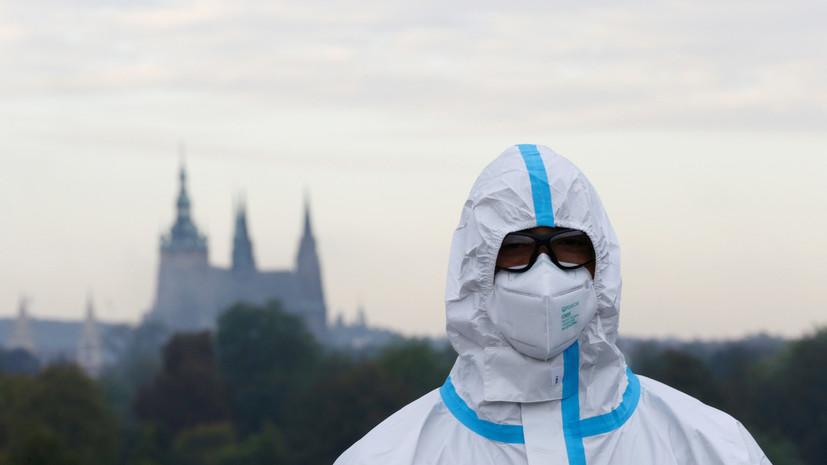 Чешские власти восстанавливают режим ЧС