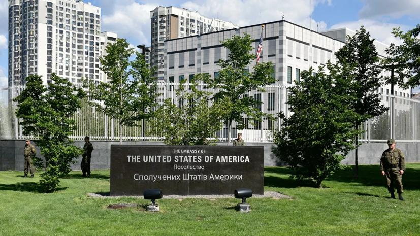В Киеве завели дело об убийстве после смерти сотрудницы посольства США