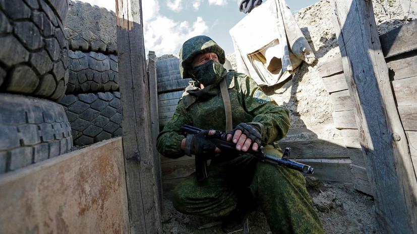 «Переговоры практически остановились»: чем вызвана отставка первого замглавы украинской делегации в ТКГ по Донбассу