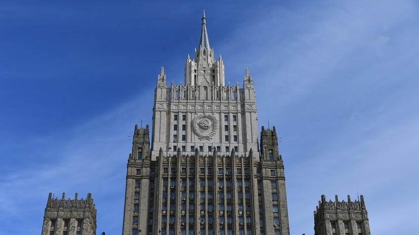 МИД прокомментировал данные об иностранных наёмниках в Карабахе
