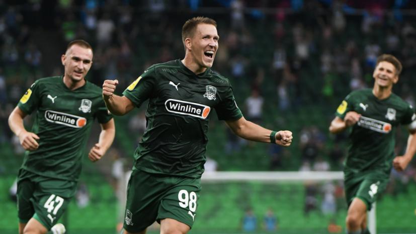 «Краснодар» впервые в истории вышел в групповой этап ЛЧ