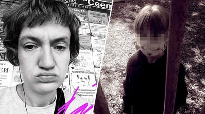 «Я не знала, что делать»: в Екатеринбурге у матери забрали детей из-за беспорядка и ограничили в родительских правах