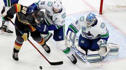 «Ванкувер» сократил отставание от «Вегаса» в серии плей-офф НХЛ