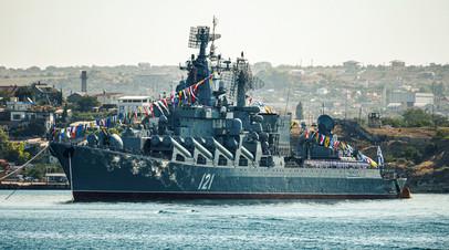 Российский гвардейский ракетный крейсер «Москва»