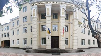 Здание Одесского окружного административного суда