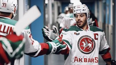 «Ак Барс» победил ЦСКА в овертайме матча — открытия сезона КХЛ
