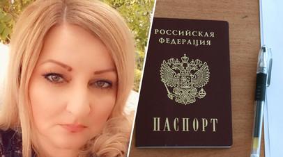 Уроженке Белоруссии вручили паспорт после запроса RT